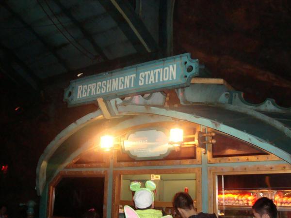 リフレッシュメント・ステーション